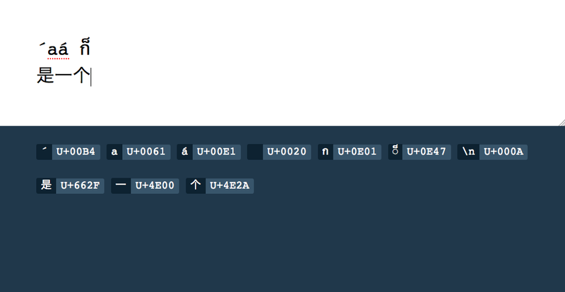 Unicode Inspector — Blog — bencrowder.net