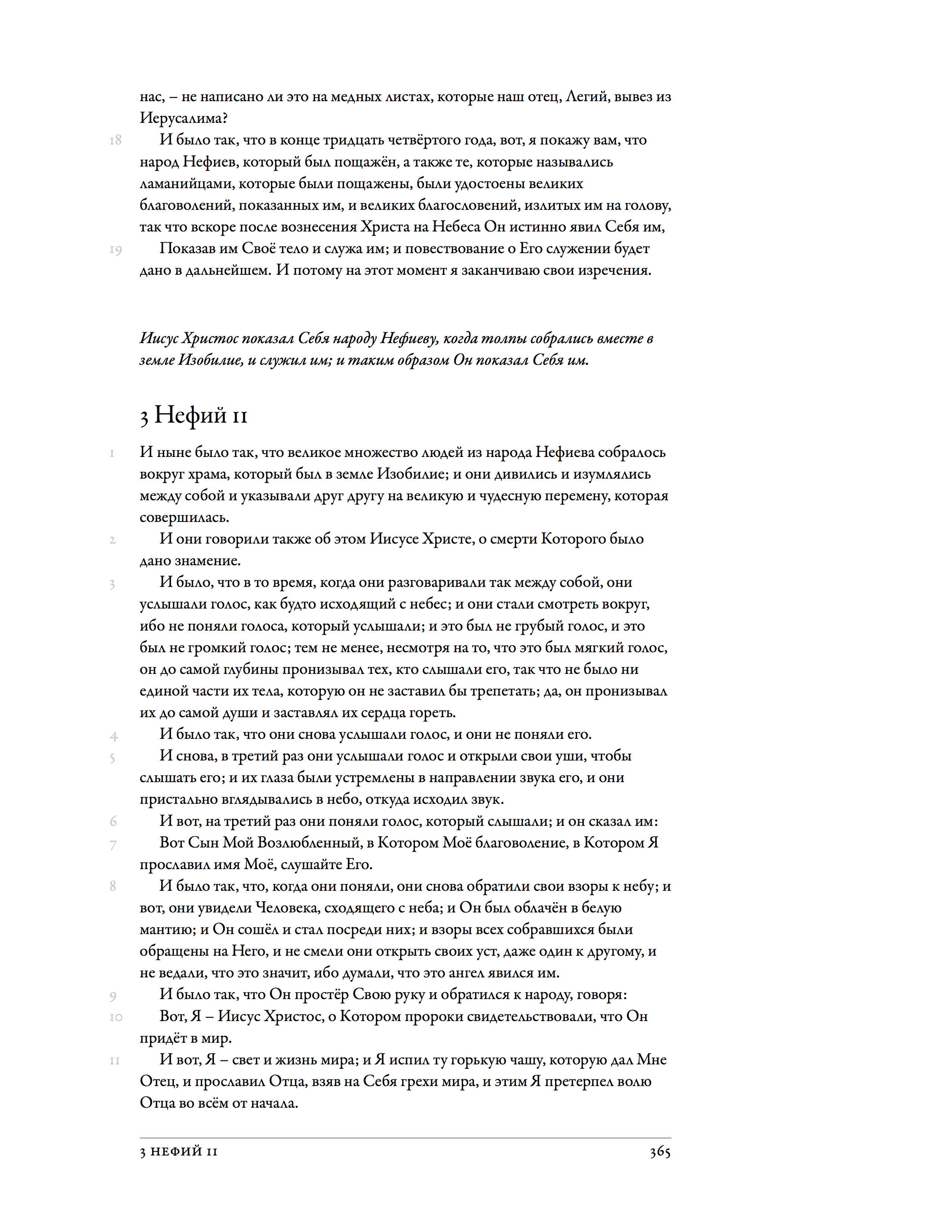 projects/study-edition/rus-bofm/study-edition-rus-bofm-02.png